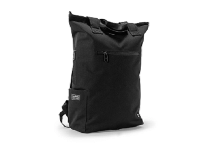 https://www.sourcingwise.com/wp-content/uploads/2021/01/g-Tote-Backpack-1.png
