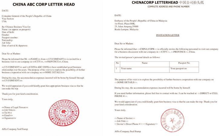 Sample Invitation Letter for China Visa