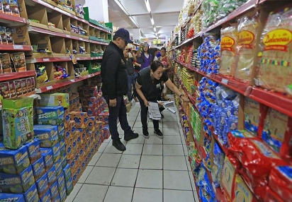 https://www.sourcingwise.com/wp-content/uploads/2021/03/d-SNACK-SUPPLIER-AUDIT-IN-CHINA.png