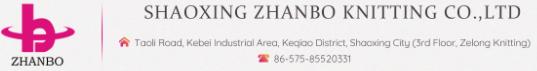 Shaoxinhg