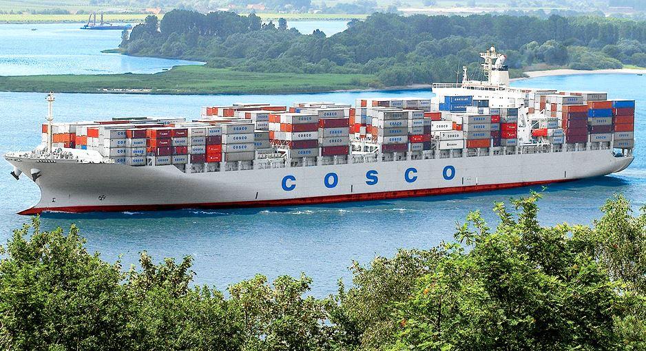 COSCO Shipping Lane
