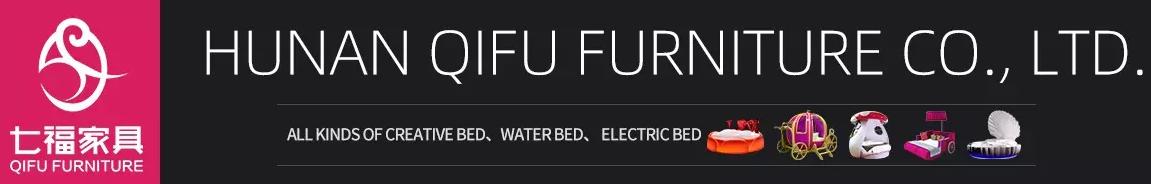 Hunan Qifu Furniture Co., Ltd.