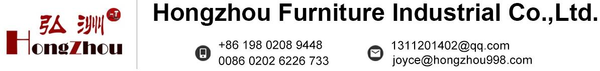 Guangzhou Hongzhou Furniture Industrial Co., Ltd.
