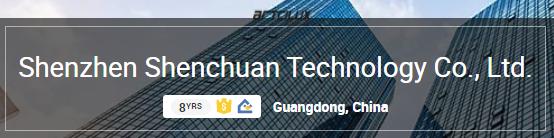 Shenzhen Shenchuan Technology Co., Ltd.