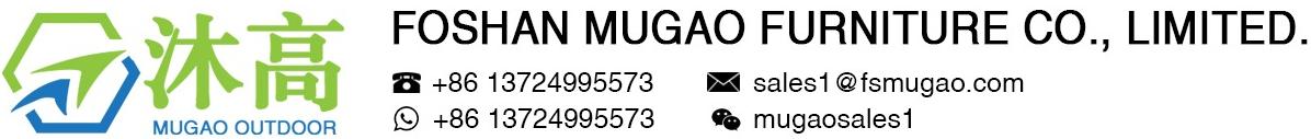 Foshan Mugao Furniture Co., Limited
